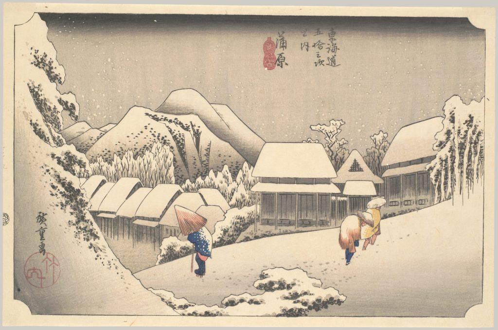 Utagawa Hiroshige, Nieve de la tarde en Kanbara, de la serie «Cincuenta y tres estaciones del Tokaido», c. 1833-1834. Metropolitan Museum, Nueva York